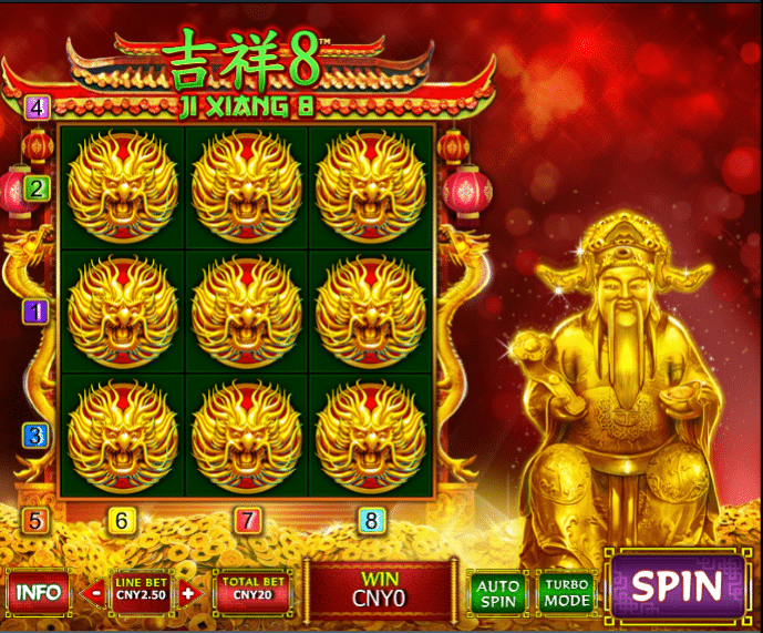 ji-xiang-8-slots-game-screenshot-bpa