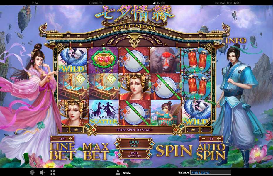 qixi-festival-slots-game-screenshot-czr